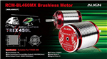 HML46M02T 460MX Brushless Motor(3200KV)