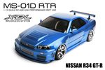 MST MS-01D Nissan R34 GT-R 4WD EP Drift RTR