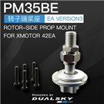 Dualsky PM35BE RotorSide driver Xmotor 42EA